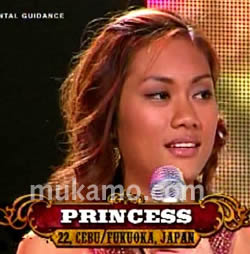 princess-pbb